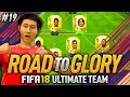 FIFA 18 ROAD TO GLORY #19 - BUYING NEW AWESOME PLAYERS!
