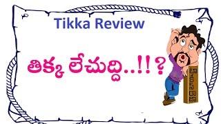 Thikka Telugu Movie Review | Sai Dharam Tej | Larissa | Mannara | Maruthi Talkies Review
