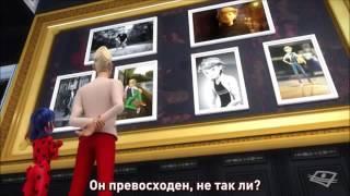 Леди Баг и Супер Кот 23 эпизод Жакади 2 часть русские субтитры