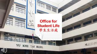 Student Life Office 2021