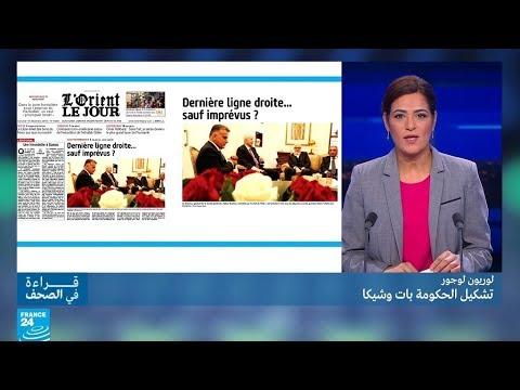 حكومة... أمنية اللبنانيين في أعياد نهاية السنة  - نشر قبل 54 دقيقة