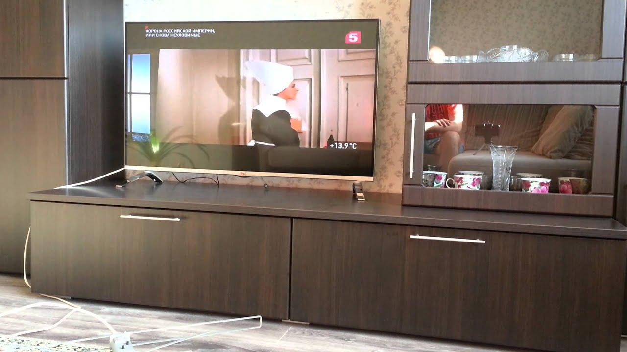 Как самому сделать антенну для цифрового телевидения DVB-T2. - YouTube