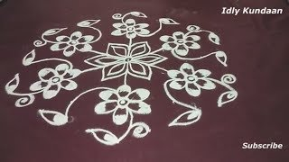 Creative Flower Kolam With 11x7 Dots | Easy Flower Chukkala Muggulu | Simple Flower Rangoli 11x7Dots