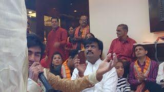 Live From Jaya Kishori Ji House
