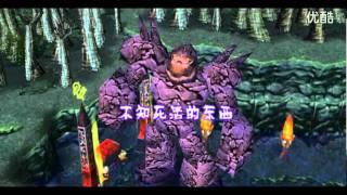 [China] DotA Fail Scenes Vol. 34 by 77