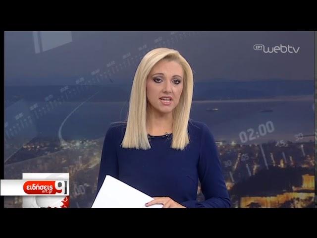 <span class='as_h2'><a href='https://webtv.eklogika.gr/' target='_blank' title='Διπλός ισχυρός σεισμός στην Αλβανία - Αισθητός στην Ελλάδα | 21/09/2019 | ΕΡΤ'>Διπλός ισχυρός σεισμός στην Αλβανία - Αισθητός στην Ελλάδα | 21/09/2019 | ΕΡΤ</a></span>