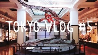 TOKYO VLOG #5: 上野 UENO- NATIONAL MUSEUM OF NATURAL HISTORY AND SCIENCE