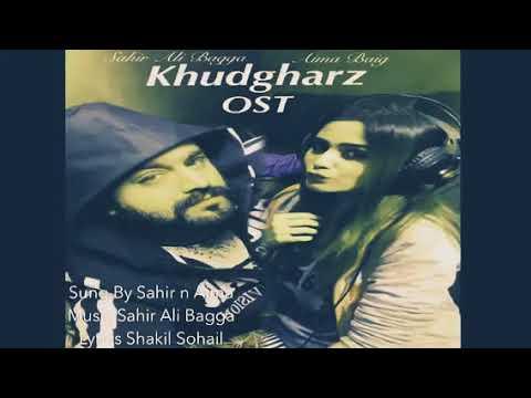 Khudgarz 1987 MP3 Songs