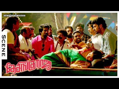 Desingu Raja Tamil Movie   Scenes   Bindu Madhavi Unconscious & Nelaavattam Nethiyile Video