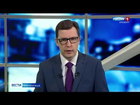 С 12 мая отменены поезда, которые следовали в Соль-Илецк