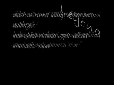 Kirje Lyrics