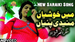Main Khushiyan Manendi Paiyaan | Singer Ansar Shahzad | saraiki Punjabi Song 2020