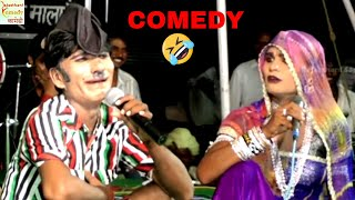 Ek Pardesi Comedy    Hit Marwadi Comedy    Nemichand Chella    Live Rajasthani Comedy HD