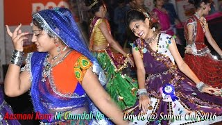 Traditional Dandiya 2016 Day 08 @ Sahiyar Club Rasotsav