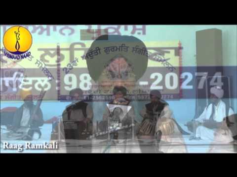 Raag Ramkali : Bhai Avtar Singh ji Bank Vale : AGSS 2014
