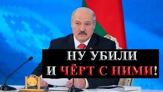 СРОЧНО! Новости Беларуси Сегодня 14 ноября! ЗАПРЕТ НА РАССЛЕДОВАНИЯ СМЕРТЕЙ НА МИТИНГАХ! #Забастовка