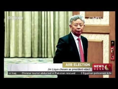 Jin Liqun chosen as president elect of AIIB