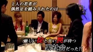 小沢和義 松田一三 あいか瞬 『TWIN GANG01 ~ツインギャング~』 予告編
