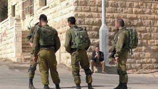 Life under occupation in Hebron: Soldiers harass teachers and school children, Oct.-Nov. 2017