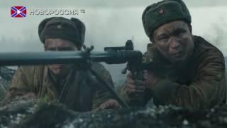 Премьера фильма «28 Панфиловцев» в Донецке