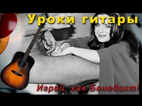 ВиаГра - Алло, мам, караоке онлайн, клип, минус, текст песни!