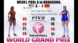 Week1 [PoolA]: China VS USA Volleyball Women