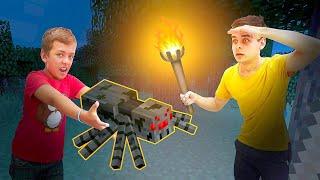 Майнкрафт игра на выживание - Нуб и Про исследуют Minecraft пещеру! – Видео шоу Кубик Нубика.