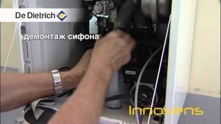 Монтаж газового котла De Dietrich MCA(, 2011-12-06T10:04:48.000Z)