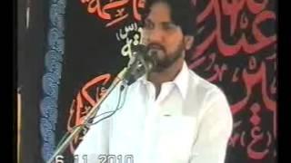 Zakir Iqbal Hussain Shah Bajarwala Shahadat Bibi Fatima Zahra sa Halalpur Sargodha