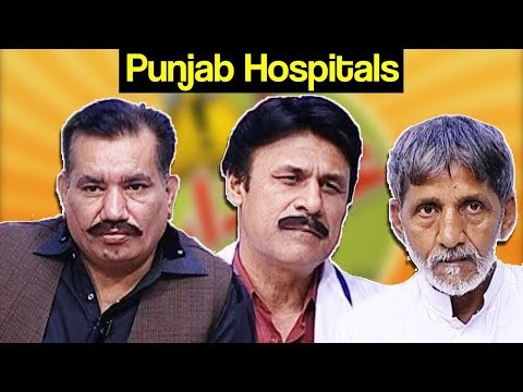 Khabardar Aftab Iqbal 12 May 2018 - Hospitals in Punjab - Express News