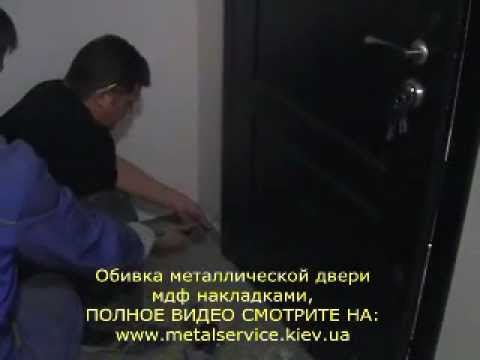 Обивка входной двери.Как обить дверь.Обивка металлической двери .