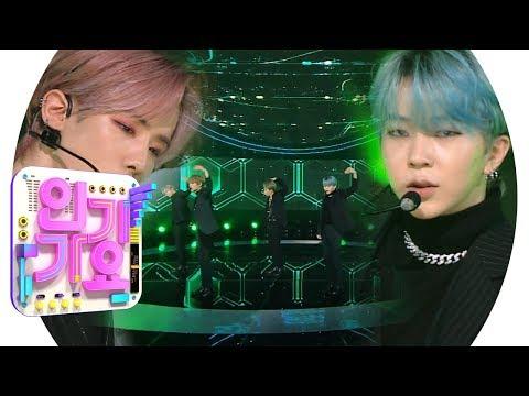 1TEAM(원팀) - MAKE THIS @인기가요 Inkigayo 20191201