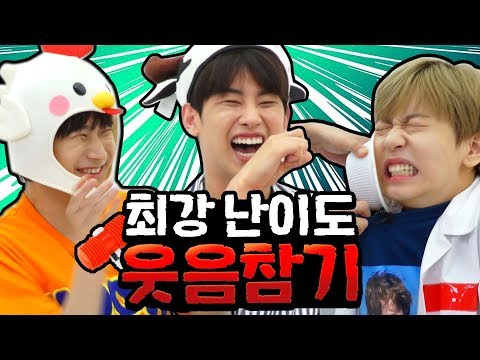 [UNB] *Try Not to Laugh Challenge* If BOYS Laugh.. They receive TERRIBLE PUNISHMENT!!!