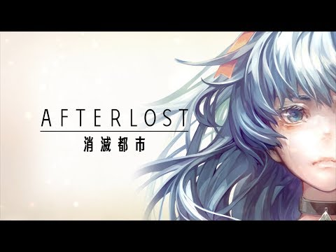 AFTERLOST – 消滅都市