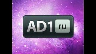 Заработок на для новичков AD1.RU CPA-сеть