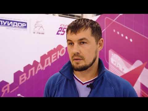 Отзыв клиента о мероприятии ГАЗ DAY Луидор Уфа