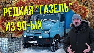 ЗИЛ 5301 БЫЧОК – последний выдох великого завода | Автомобили 90-х | Иван Зенкевич Про Автомобили