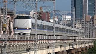 JR京都線 淀川橋梁走行 前編 2019年9月撮影