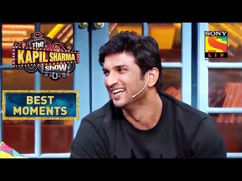 Sushant's Telescopic Rumour | The Kapil Sharma Show Season 2 | Best Moments