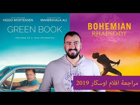 The Story of Bohemian Rhapsody فيلم مترجم قصة عشق