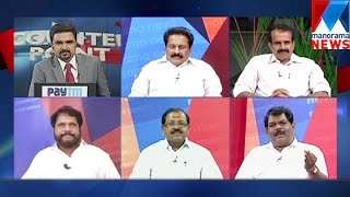 Why should mani need a return to UDF | Counter Point  | Manorama News