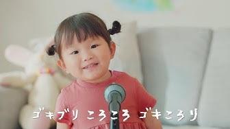 のか の 村 youtube 方 Third