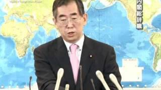 松本外務大臣会見(平成23年8月30日) thumbnail