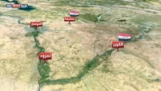 الجيش العراقي يسيطر على قرى في نمرود
