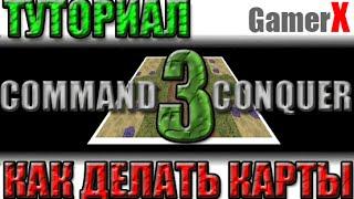 Как сделать свою карту в игре Command and  Conquer 3 tiberium wars | Обучение.(Сегодня я пока вам как создать свою карту в игру C&C 3 Tiberium Wars. Надеюсь видео познавательно и интересное. ----------..., 2015-12-23T15:43:19.000Z)