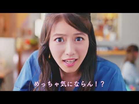 今田美桜 偏差値