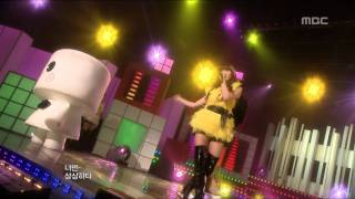 IU - Marshmallow, 아이유 - 마쉬멜로우, Music Core 20100102