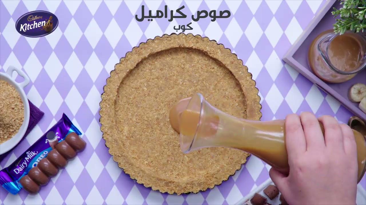 املى الدنيا بالحلو اللي جواك بوصفة للصيف سهلة و لذيذة