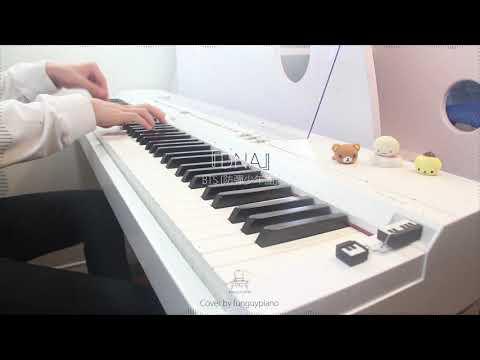 BTS 방탄소년단 | DNA | Piano Cover