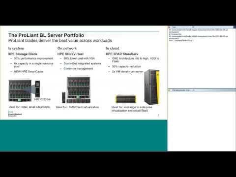 ELCORE   Вебинар Обзор модельного ряда серверов HPE  Blade Servers